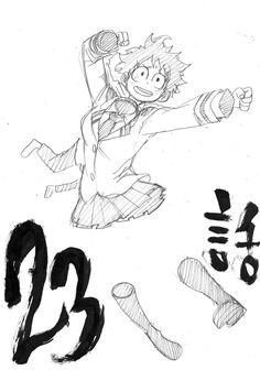 hagakure tooru/Artist horikoshi kouhei/boku no hero academia