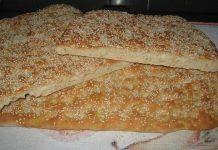 Λαγάνα με ταχίνι και μέλι Bread Rolls, Greek Recipes, Nutella, Food Processor Recipes, Food To Make, Side Dishes, Yummy Food, Cooking, Breakfast