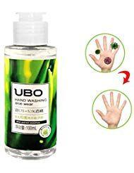 Lucoss Gel Antibacterien Pour Les Mains Sans Rincage Spray