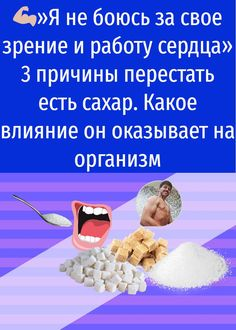 Health, Sport, Food, Deporte, Health Care, Sports, Meals, Salud, Yemek