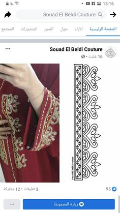 Designer Dresses, Coloring Pages, Indian, Embroidery, Handmade, Craft, Couture Beading, Hand Embroidery, Landscape Fabric