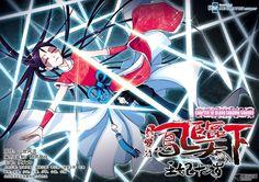 Manga Descenso del Fenix -Descent of the Phoenix- Capítulo 10 Página 2