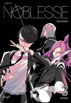 Tags: Scan, Manga Cover, Tao (Noblesse), Bangs, Official Art, Noblesse, M-21, Takeo (Noblesse), Lee Gwang Su, Rn-4