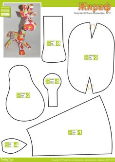 Жираф, Cutest Funky Giraffe Toy, Stuffed Animal Pattern,  How to Make a Toy Animal Plushie Tutorial Plushies Tutorial , Animal Plushies, Softies & Furries Arts and Crafts, Diy Projects, Sewing Template , animals, plush, soft, toy, pattern, template, sewing, diy , crafts, kawaii, cute, sew, pattern, critter,kids, baby, cuddly toy, zoo animals, giraffe , handmade
