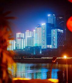 Chongquing, China 2017