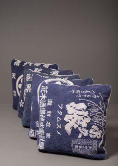 Vintage Japanese maekake pillows by J. Augur Design, 2014.  www.jaugurdesign.com