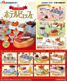1//6 Scale Bread Strawberry Cake Chocolate Donut Fork Spoon Plate Model Toys Set