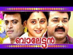 Malayalam Full Movie - Balettan - Mohanlal - Mohanlal Malayalam Full Mov...