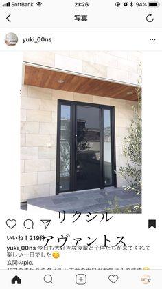 玄関 おしゃれまとめの人気アイデア Pinterest Sayo 家 づくり 玄関 家