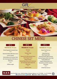 CHINESE SET MENU @ CHAO YUAN     Let our Chinese Set Menu satisfy your taste buds! Reservation required : Call now 09 743 9988  GRAND RIVERVIEW HOTEL Jalan Post Office Lama, 15000 Kota Bharu, Kelantan   Read more @ https://www.malaysianfoodie.com/2015/04/chinese-set-menu-chao-yuan.html?utm_source=PN&utm_medium=Malaysian+Foodie+Pin&utm_campaign=SNAP%2Bfrom%2BMalaysian+Foodie
