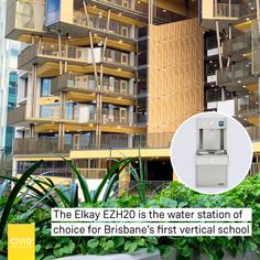 CIVIQ and Elkay are proud to be able to contribute to the lifestyle and wellbeing of the staff and students at Fortitude Valley State Secondary College. Drinking Fountain, Drinking Water, College Drinks, Refreshing Drinks, Brisbane, Sustainability, Campaign, Students, Lifestyle