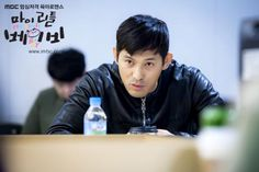 Oh Ji-ho gets saddled with My Little Baby Oh Ji Ho, Tough Guy, Grown Man, My Little Baby, 5 Year Olds, Korean Drama, Teaser, Detective, Plays