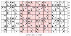 cxemal162082013.gif (644×327)