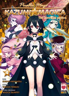 """Read """"Puella Magi Kazumi Magica, Vol. 4 The Innocent Malice"""" by Magica Quartet available from Rakuten Kobo. From the very start, it was Kazumi who drew the girls of the Pleiades Saints together. But no magical girl, however belo. Madoka Magica, The Pleiades, Little Brown, Every Day Book, Best Selling Books, Manga, Magical Girl, Anime Characters, Witches"""
