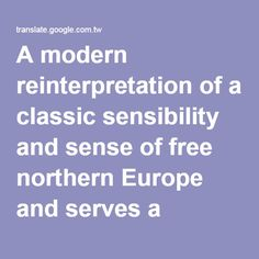 A modern reinterpretation of a classic sensibility and sense of free northern Europe and serves a practical and unique Scandinavian design. In addition, the Asian comfort-fit products are a variety of pitinggam close to perfect. Scandinavian Design, Europe, Asian, Glasses, Unique, Fit, Modern, Products, Eyewear