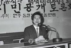 오늘의유머 - 故 노무현대통령 사법고시 합격수기