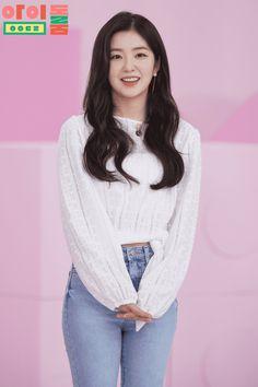 Photo album containing 3 pictures of Irene Kpop Fashion, Korean Fashion, Fashion Outfits, Seulgi, Outfits Fiesta, Red Velvet Irene, Velvet Fashion, Swagg, Korean Girl Groups