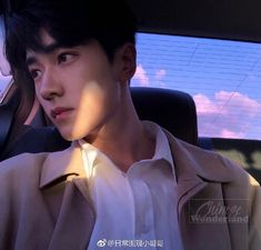 Image discovered by Nguyet Thanh. Find images and videos on We Heart It - the app to get lost in what you love. Korean Boys Hot, Korean Boys Ulzzang, Ulzzang Couple, Ulzzang Boy, Korean Men, Cute Asian Guys, Asian Boys, Asian Men, Cute Guys
