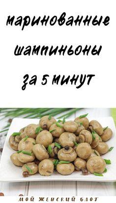 Beans, Vegetables, Food, Recipe, Essen, Vegetable Recipes, Meals, Yemek, Beans Recipes