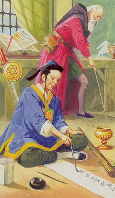 The Magician - Tarot of the Journey to the Orient (Marco Polo Tarot) by Riccardo Minetti, Severino Baraldi