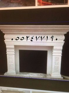 88 Best مدافئ فاير بليس Images Fireplace Mantels Fireplace