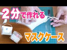 Diy And Crafts, Sewing, Youtube, Nice, Mascaras, Dressmaking, Hipster Stuff, Couture, Stitching
