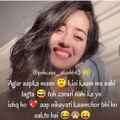 🤣🤣🤣 Tag a Kaamchor. Funny Friend Memes, Bff Quotes Funny, Funny Good Morning Quotes, Naughty Quotes, Girly Quotes, Qoutes, Good Attitude Quotes, Mixed Feelings Quotes, Funny Jokes For Kids
