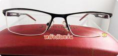 จำหน่ายขายแว่นตาและนาฬิกา#การเลือกคอนแทคเลนส์สายตาราคาแว่นตา ร้านแว่นท็อป#เลเซอร์สายตาสั้น#แว่นสายตาแฟชั่นเกาหลี ตัดแว่นตาราคาถูกระบบออนไลน์ รีวิวลูกค้าhttp://www.ตัดแว่นราคาถูก.com กรอบแว่นพร้อมเลนส์ ลดสูงสุด90% เลือกซื้อได้ที่ http://www.lazada.co.th/superopticalz/รับสมัครตัวแทนจำหน่าย แว่นตาและนาฬิกา  ไม่เสียค่าสมัคร รายได้ดี(รับจำนวนจำกัดจ้า) สอบถามข้อมูล line  : superoptical