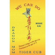 We Can Do (Paperback) http://www.amazon.com/dp/1618630458/?tag=wwwmoynulinfo-20 1618630458