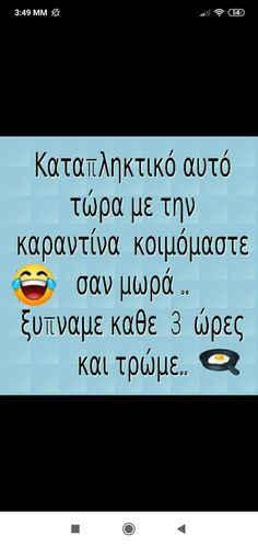 Funny Quotes, Funny Memes, Jokes, Lol, Humor, Corona, Funny Phrases, Husky Jokes, Humour