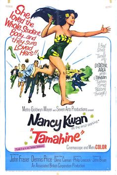 Tamahine movie poster (1963) #Nancy #Kwan
