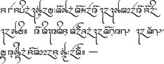 A sample of Carsten Becker's Ayeri written in its script Tahano Hikamu.