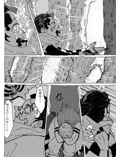 Anime Oc, Anime Angel, Anime Demon, Black Butler Meme, One Piece Comic, Mini Comic, Demon Hunter, Dragon Slayer, Slayer Anime