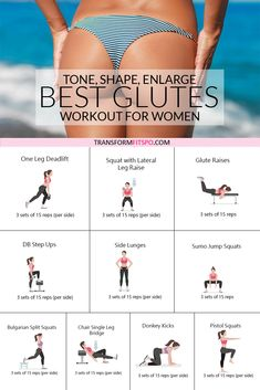💯How to Get a Bigger Bum – Workout to Tone, Round and Enlarge Your Glutes