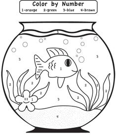 Color By Number Beach Ball Free coloring Beach ball and Worksheets