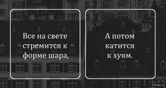 Главное - начать. :)