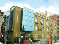 Beijing Shindom Inn Liujiayao China, Asia Shindom Inn Liujiayao is conveniently located in the popular Fengtai District area. The hotel has everything you need for a comfortable stay. Take advantage of the hotel's free Wi-Fi in all rooms, Wi-Fi in public areas, car park, family room, restaurant. Designed for comfort, selected guestrooms offer slippers, internet access – wireless, internet access – wireless (complimentary), non smoking rooms, air conditioning to ensure a restfu...
