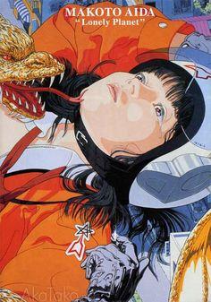 by Aida Makoto (会田 誠 Niigata Prefecture), a contemporary Japanese artist known for his provocative works of manga. Art Manga, Art Anime, Japanese Graphic Design, Japanese Art, Aesthetic Art, Aesthetic Anime, Art Inspo, Art Sketches, Art Drawings