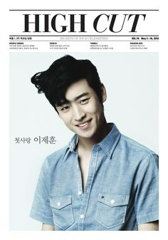 High Cut Magazine Vol.76 May 2012 Cover: Lee Je Hoon