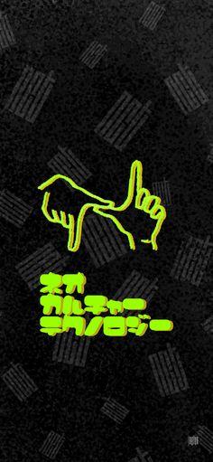 アイポンX用 NCT wallpaper #NCTLockScreen #NCTHomeScreen #痛LockScreen #iPhone #iPhoneX #NCT #nct127 #nctdream #katakana