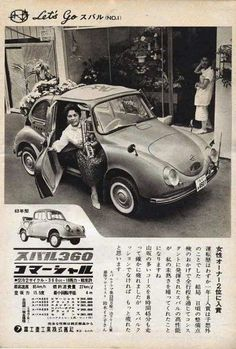 Dream cars photos are offered on our site. Classic Japanese Cars, Classic Cars, Vintage Advertisements, Vintage Ads, Kei Car, Microcar, Japan Cars, City Car, Car Posters