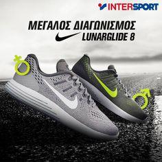 Διαγωνισμός INTERSPORT - Κέρδισε το ζευγάρι Nike LunarGlide 8 της επιλογής σου! - https://www.saveandwin.gr/diagonismoi-sw/diagonismos-intersport-kerdise-to-zevgari-nike-lunarglide-8-tis-epilogis/