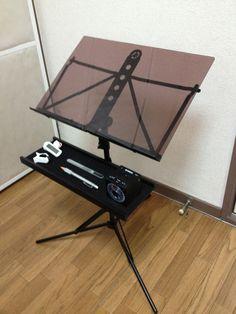 譜面台をカスタマイズ。 : 埼玉県にあるギター教室のブログ(道祖尾ギター教室)