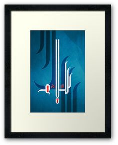 red,blue,Arabic,Arabia,Arab,Ramadan,calligraphy,type,letters,writing,words,Islamic,typography,graphic,illustration,painting,drawing,3D,art,Arabic Calligraphy,pattern,arabicwords,ArabicCalligraphy,script,Arabic script,Abstract,arabesque,paint • Also buy this artwork on wall prints, apparel, stickers, and more.