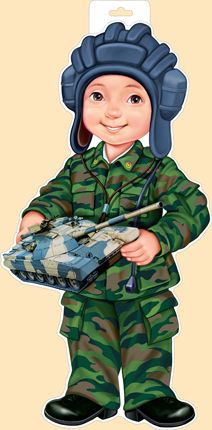 Style mens young new ideas Cut Pic, Army Party, Style Urban, School Labels, Community Helpers, Disney Cartoons, 4 Kids, Cute Illustration, Nursery Rhymes