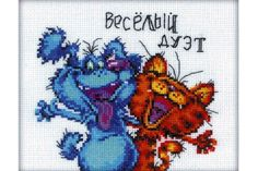 Funny duet - borduurpakket - RTO