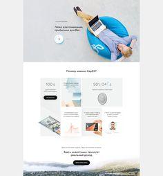 Investment Сompany Website on Behance Serious Business, Investing, Finance, Web Design, Website, Lp, Design Web, Finance Books, Economics