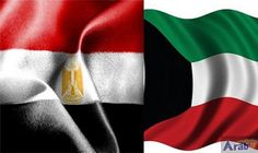 Egyptian-Kuwaiti council welcomes Egypt's economic steps to…