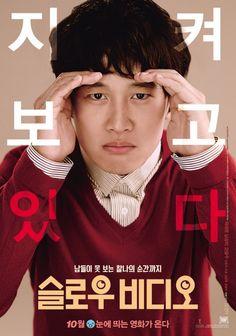 Slow Video - KMovie starring Cha Tae Hyun