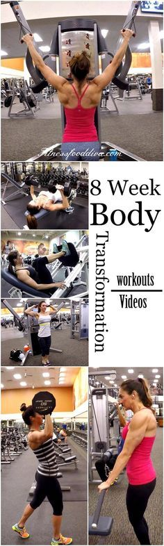 8 Week Body Transformation is now at your finger tips. All the days and workouts are available and I hope you will love it as much as I did!    Daily Calendar     Day 1: Legs Day 2: Chest and Trice